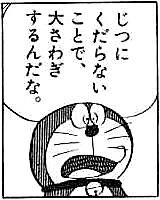 Photo_109