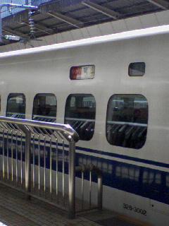 初めての一人新幹線